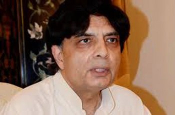 federal interior minister