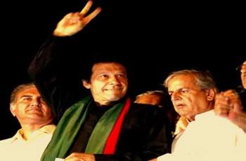 PTI chief