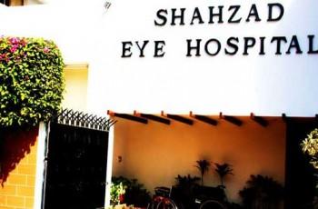 building of Shahzad Eye Hospital