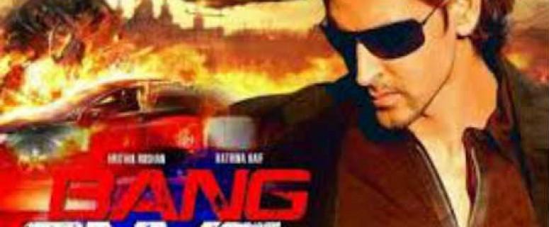 bang bang film