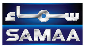 Samaa TV SMS Alerts Service Costs Rs. 20 Per Month