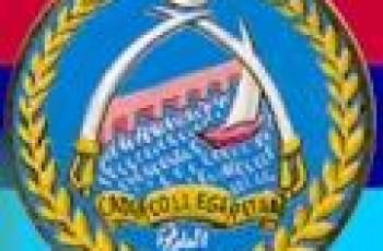 cadet college petaro logo