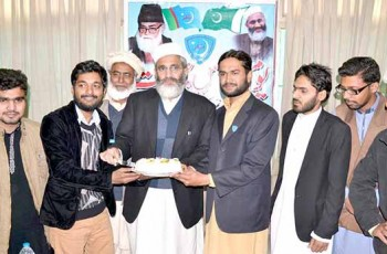 Islami Jamiat e Talaba 68th anniversary day event