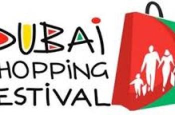 dubai shopping festival logo