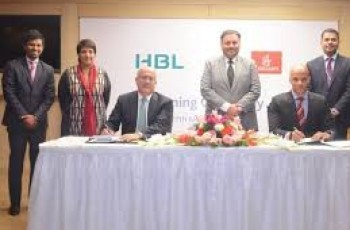hbl and emirates deal