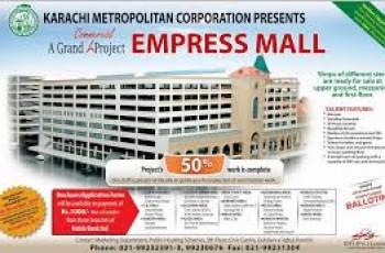 KMC Empress mall
