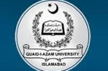 quaid e azam university logo