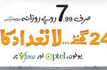 super karachi offer
