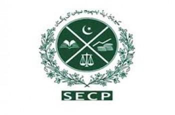 SECP logo