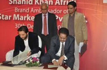 shahid afridi signing deal with star marketing