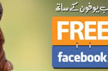 ufone free facebook poster