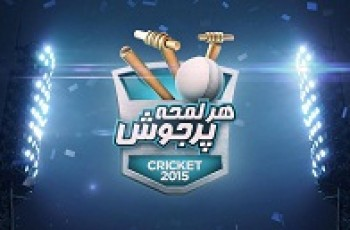 har lamha purjosh logo