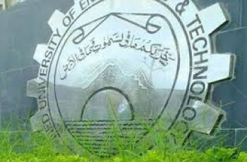 ned university logo
