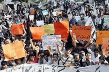 karachi university protest