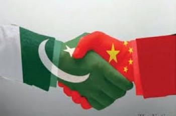 pak china conference