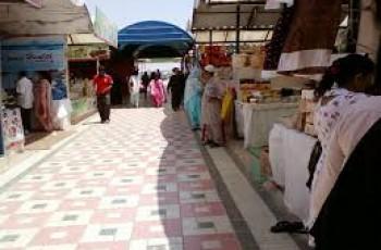 dha sunday bazaar