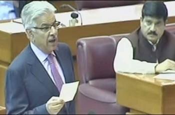 defense minister of Pakistan