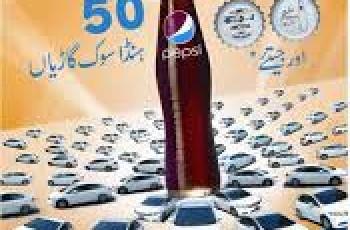 pepsi 50 car 50 winners poster