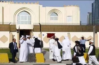 Qatar peace talks