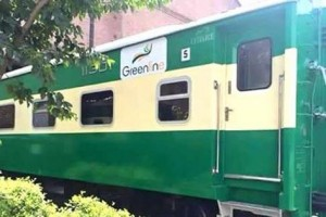 greenline train