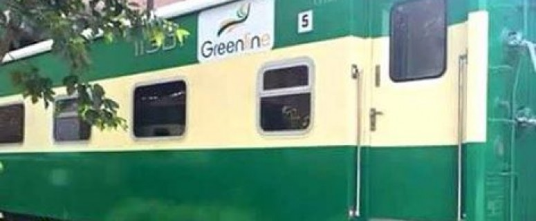 greenline train