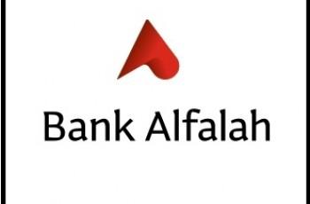 logo bank alfalah
