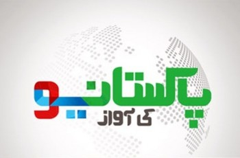 NEO channel logo