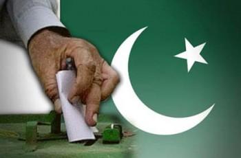 pakistan elction