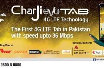 PTCL EVO ChajJi LTE Tablet