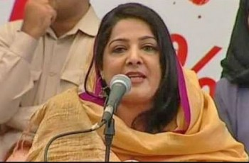 Anusha Rehman