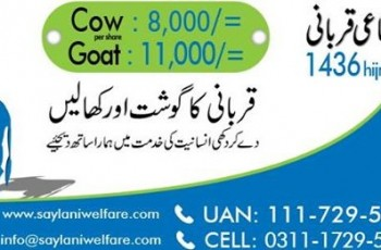 Saylani Welfare Qurbani
