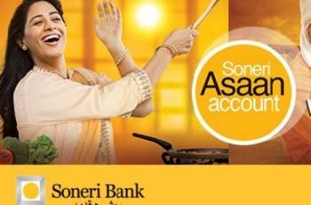 Soneri_Asaan_Account
