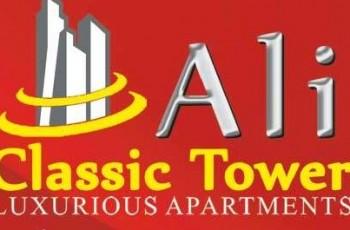 Ali Classic Tower