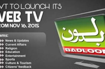Badloon TV