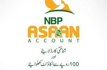 NBP Asaan Account