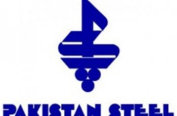 Pakistan-Steel logo