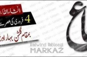 Karachi_tablighi_ijtima