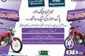 Meezan Bike Ijarah