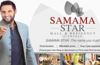 Samama Star Mall and Residency