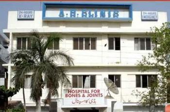 AO Clinic building