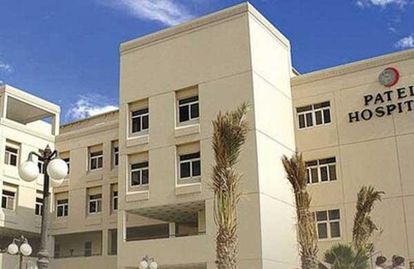 patel hospital building
