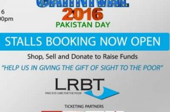LRBT_Carnival