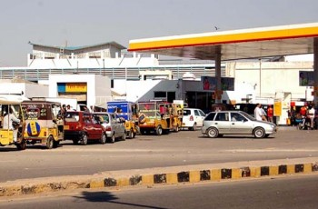 cng line rush