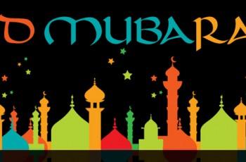 Eid Mubarak Facebook Covers picture
