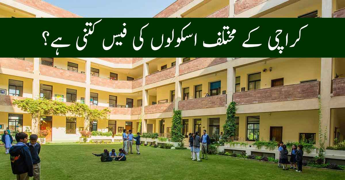 Karachi's Schools Admission & Monthly Fees Details