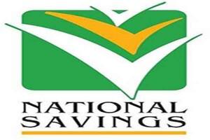 National savings logo