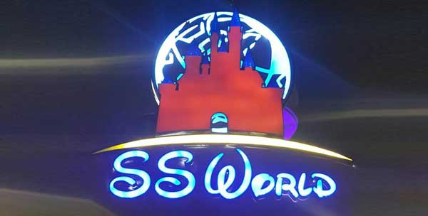 SS-WORLD-Park-Bahawalpur