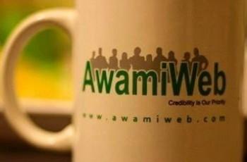 awamiweb logo
