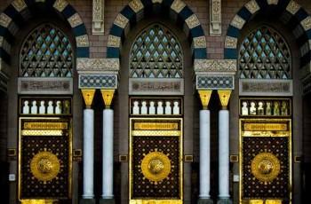 mosque of prophet
