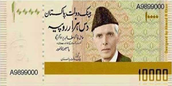 Rs.-10,000 currency Pakistan